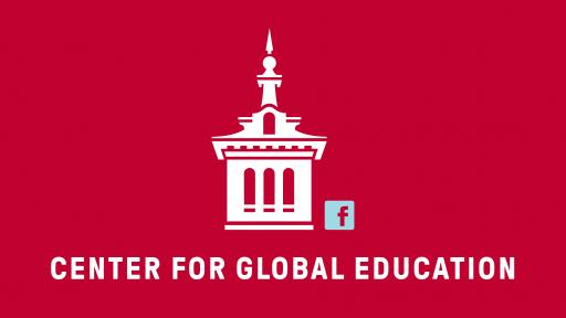 NCC tower logo- center for global education